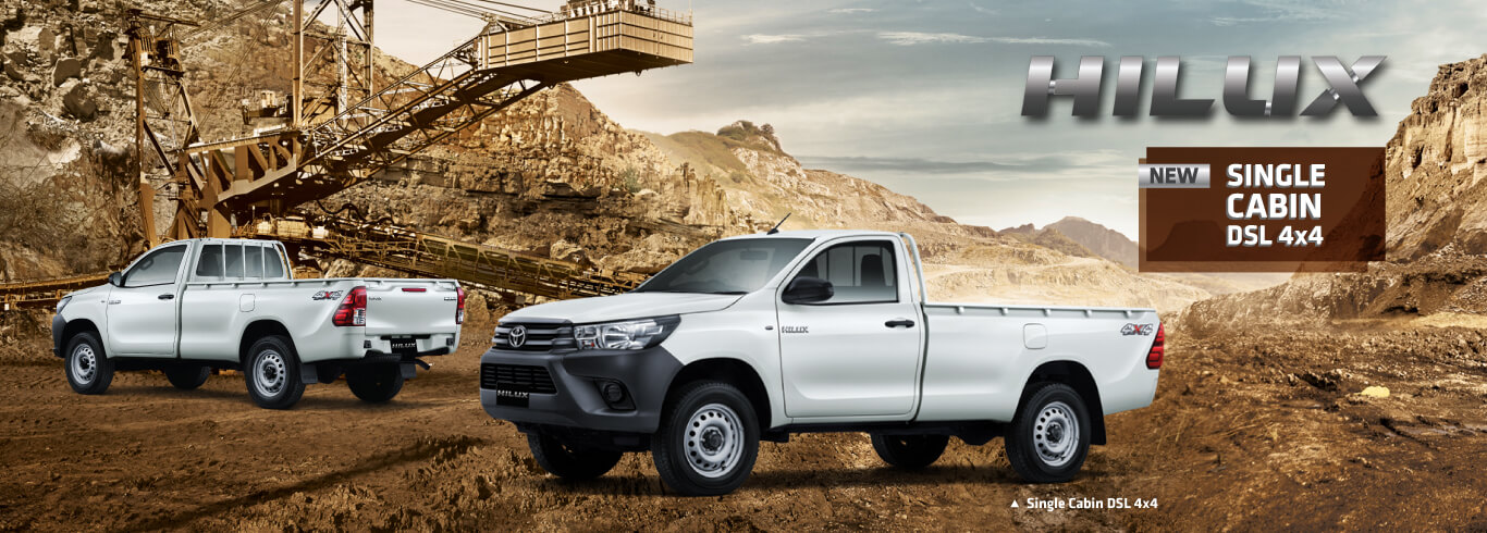 Hilux S